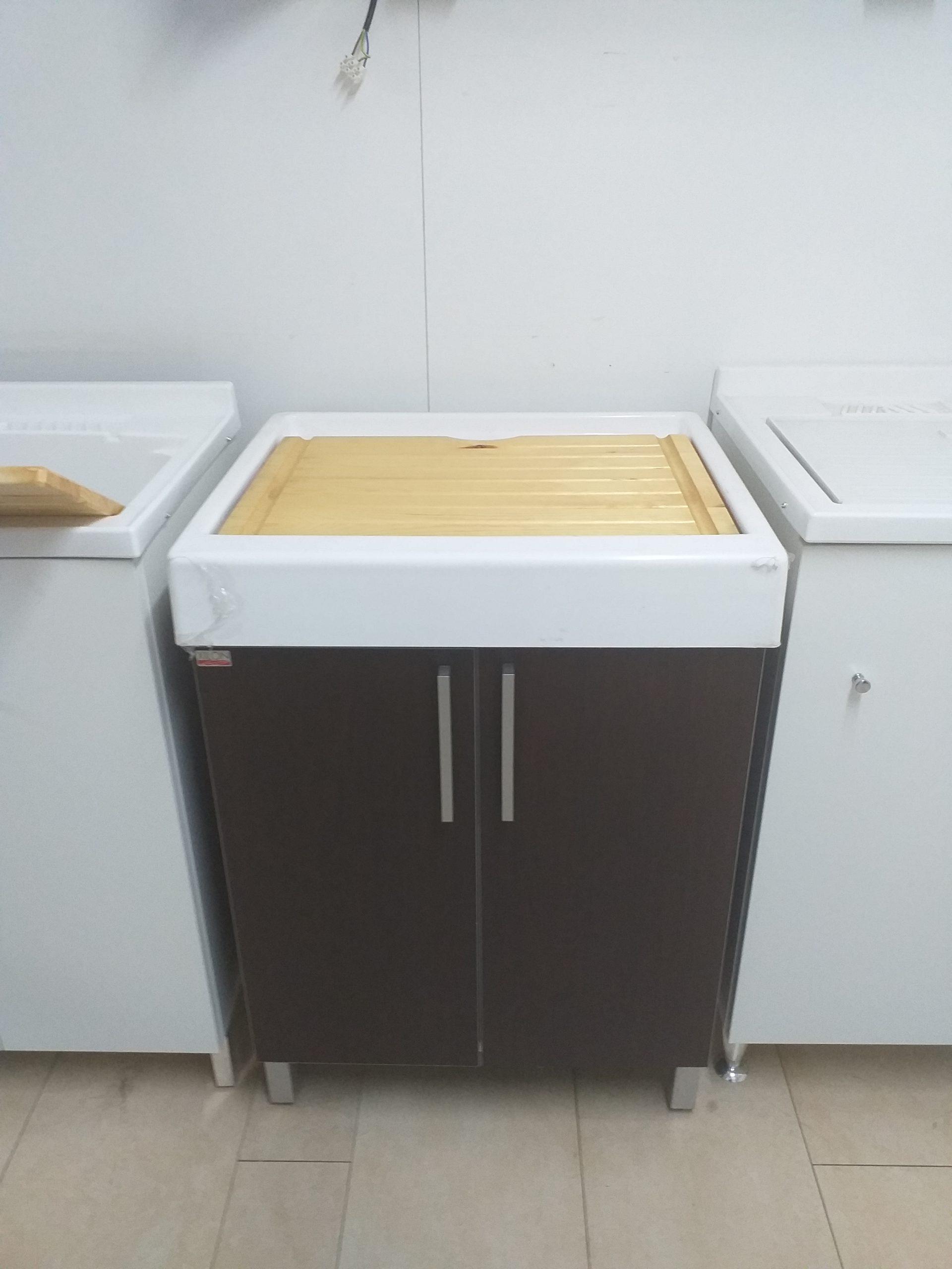 Lavatoio lavanderia